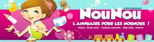 nounou_net